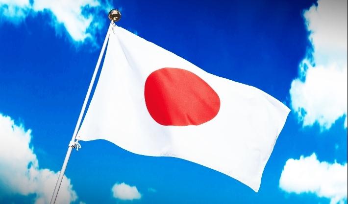 日本の誕生日をお祝いしましょう!!!紀元祭・建国記念奉祝パレードのご案内